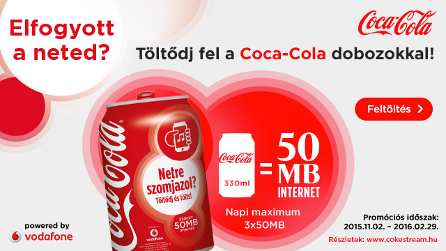 cokestream_640x360